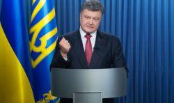 Порошенко сообщил о создании новых войск на Украине