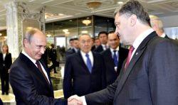 Putindən tələb edəcəm ki... - Poroşenko