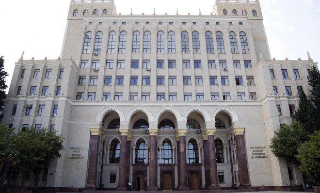В НАНА произведены кадровые назначения