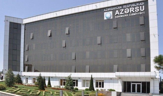 """Əhalinin 20 milyon borcu var - """"Azərsu"""""""