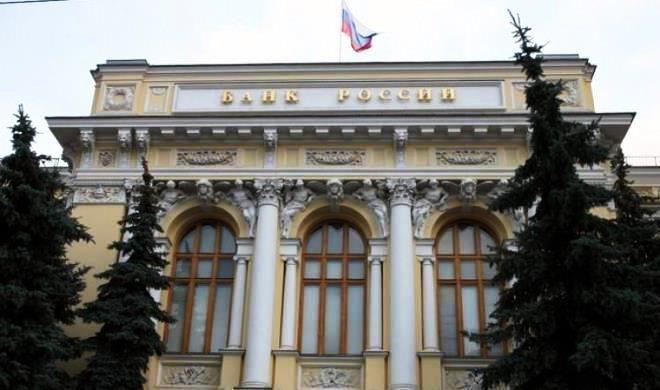 Rusiya Mərkəzi Bankı 12 milyardlıq səhv etdi