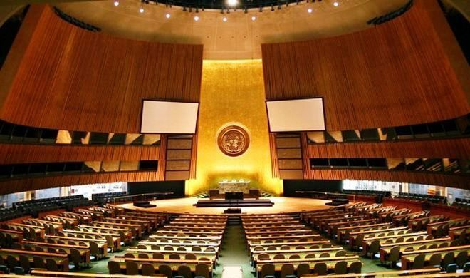 The initial agenda of the special UN meeting announced