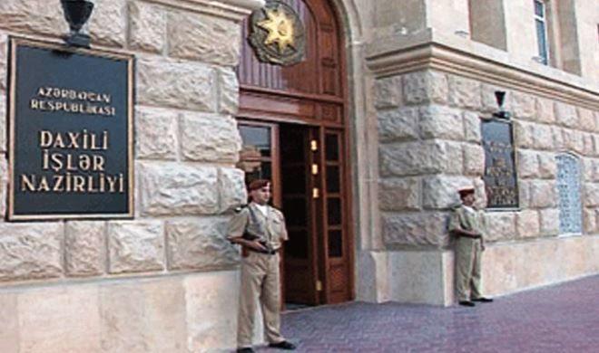 МВД Азербайджана поздравило полицейских Турции