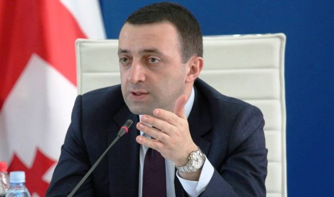 Garibashvili congratulated Muslims