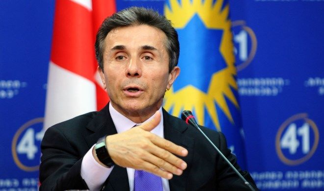 The US is preparing to impose sanctions on Ivanishvili