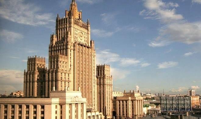 Moskvada qondarma rejimin nümayəndəliyi açılır