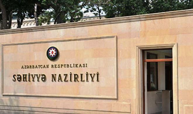 Минздрав о коронавирусе в Азербайджане