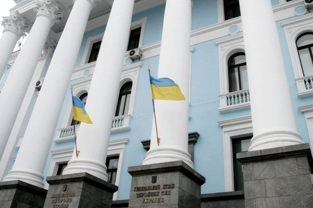 Ukrayna AŞPA-dan imtina etdi