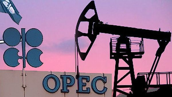 OPEC prepares to ease oil production cut to 7.7 mbpd