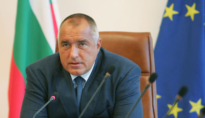 Boyko Borisov resigned