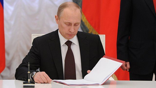 Путин уволил замглавы МИД