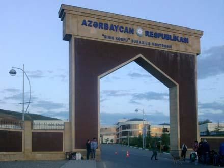 Gürcüstan sərhədində polis əməkdaşının meyiti tapıldı