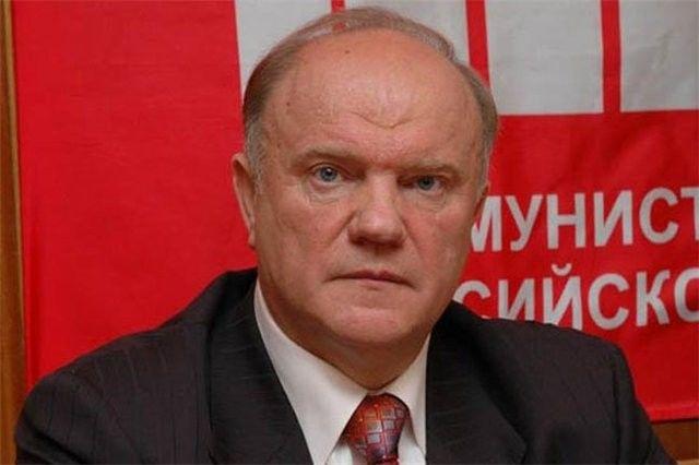 زوقانوو: رسمی شکیلده اعلان ائدیرهم، پوتین...