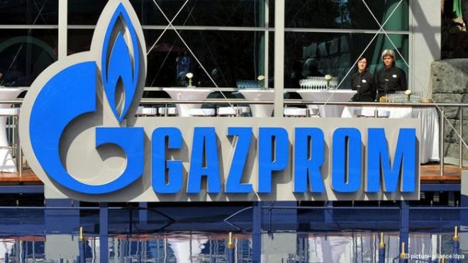 Gazprom supplies 1 billion cubic meters of gas