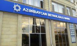 Fitch Agentliyi  ABB-nin reytinqlərinə yenidən baxdı