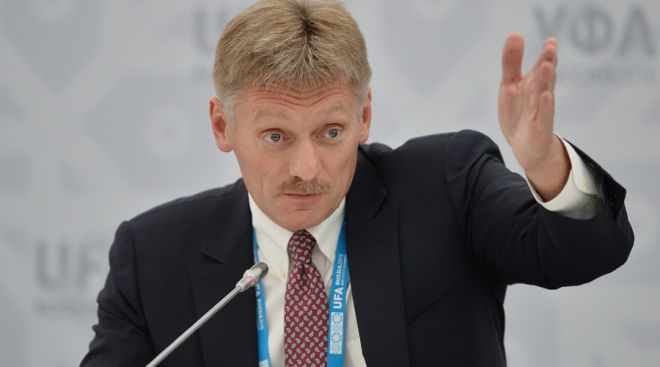Peskov Merkel-Putin görüşü barədə: