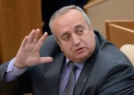 اوکراینا آمئریکایلا بیرلشیر: روسییایا قارشی اتفاق