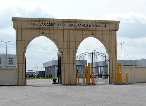 На границе Азербайджана с Ираном усилены меры контроля