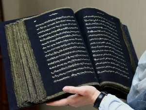 Turkey publishes Quran translation in Amharic language