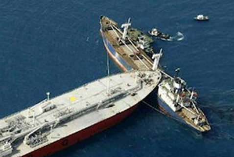 US issues warrant for the seizure of Iranian tanker