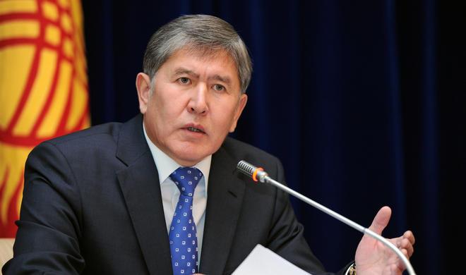 Atambayev: