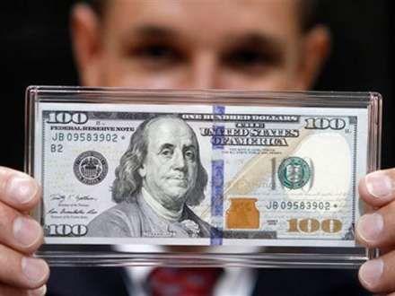 ABŞ: Rusiya və Çinin dollardan imtinası...