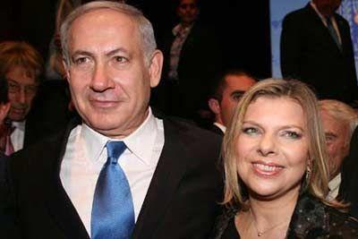 Жену Нетаньяху осудили за казнокрадство