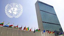 ООН: К концу 2022 году можно вакцинировать весь мир