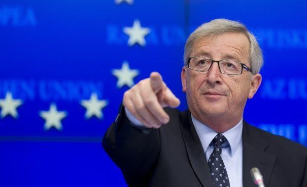 هدف پولشا حکومتدیر - آوروپا کومیسسییاسی