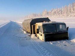 Yakutiyada həyat dondu - Fotolar