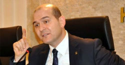Глава МВД Турции обещал отомстить за погибших