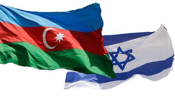 """Крепнет дружба между Азербайджаном и Израилем"""