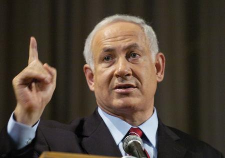 Netanyahu: Həyatları bahasına bədəl ödəyəcəklər