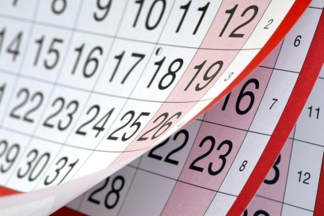 В ноябре 3 дня подряд будут нерабочими