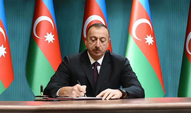 Ильхам Алиев подписал распоряжение