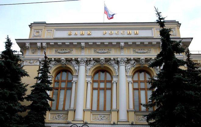 Rusiyada kritik durum: Ölkəyə 24 təyyarə ilə dollar gətirildi
