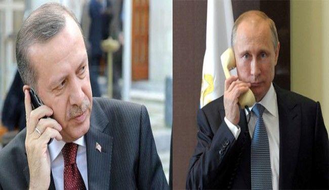 Putindən Ərdoğana başsağlığı