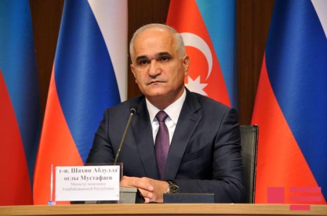 Azərbaycan-Rusiya sərhədində yeni post yaradılır