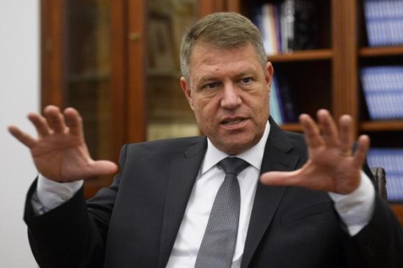 Президент Румынии против переноса посольства в Иерусалим