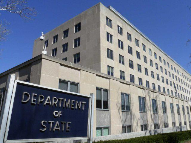 ABŞ Dövlət Departamenti yeni analitik mərkəz yaradır