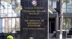 МЧС Азербайджана приступило к тушению в Турции