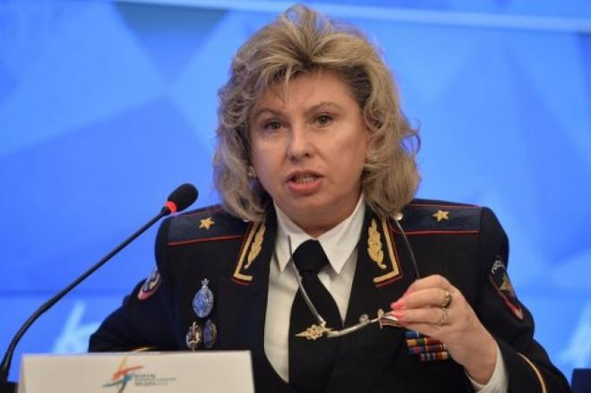 Russian HR ombudsperson plans to visit UN General Assembly