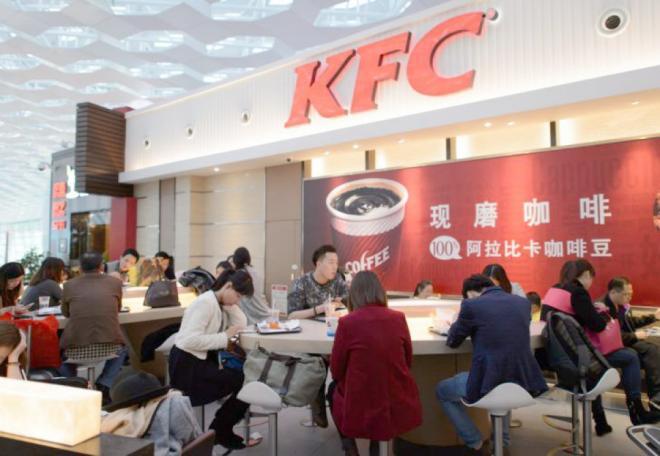 KFC kafesi cərimələndi