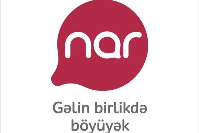 """""""Nar"""" Bakı Biznes Universitetində keçirilmiş əmək yarmarkasında iştirak etdi"""