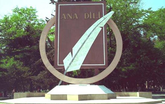 آنا دیلینی اؤیرنک - صفتین درجه لری