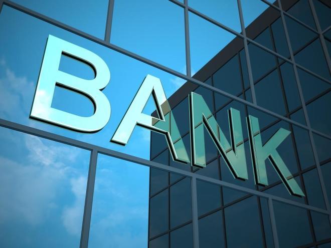 Bankların kredit portfeli: 11 milyard...