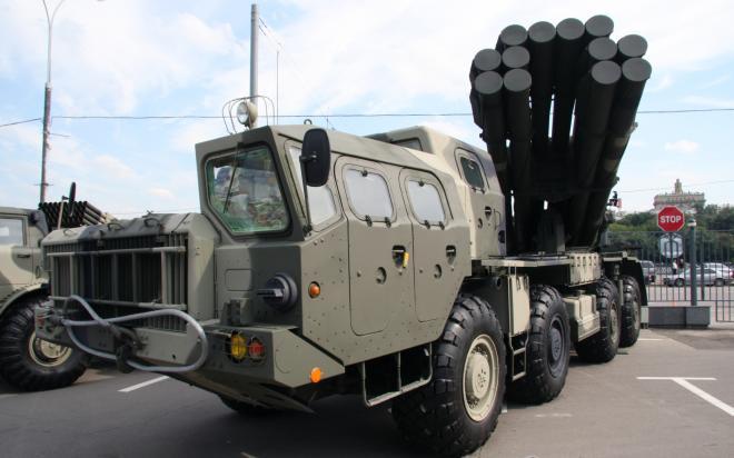 """Rusiya """"Tornado-S""""ləri satışa çıxarır"""
