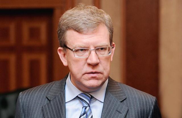 Кудрин возглавил Счетную палату
