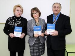 В Киеве презентована книга нашего соотечественника