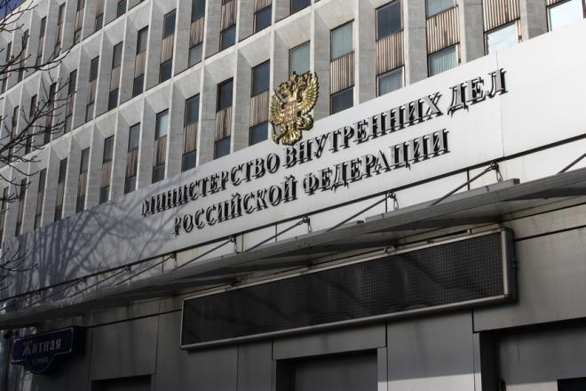 Rusiya DİN-nin binasında yanğın baş verdi